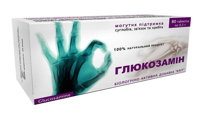 éles fájdalom az ujj ízületében