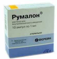 teraflex ízületi gyógyszer