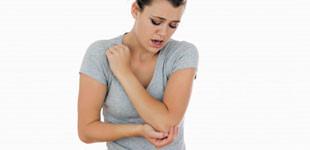 ízületi fájdalom és streptococcusok ízületi fájdalom inzulinnal